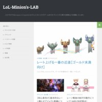 LoL-Minion's-LAB